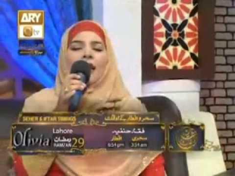 Allahumma Salli Ala Sayyidina Wa Moulana Muhammad - Sahar Azam video