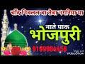 Video Super Hit Nat Sarif mp3