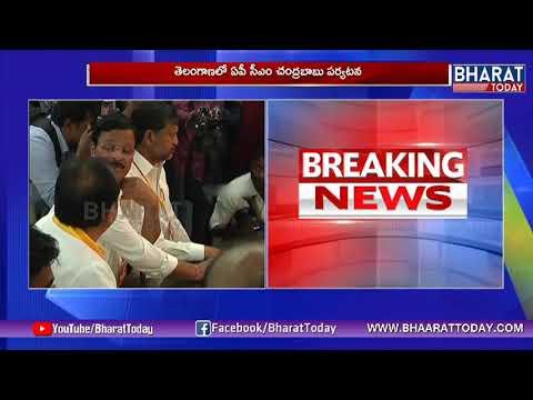 AP CM Chandrababu To Reaches Hyderabad   To Meet Telangana Leaders   BharatToday