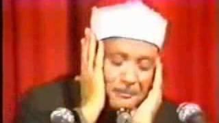 YouTube   Abdul Basset Quran