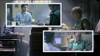 Sabnam Faria | Close Up Kache Ashar Shahoshi Golpo | Police Station