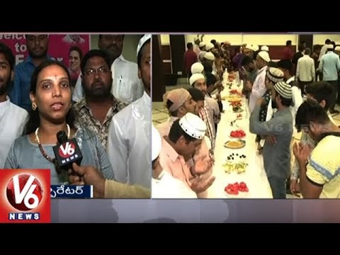 Khairatabad Corporator Vijaya Reddy Hosts Iftar Party To Muslims At Banjara Hills | V6 News