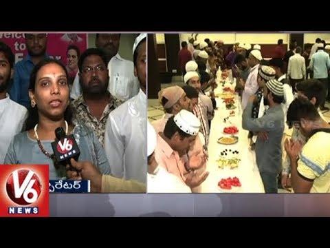 Khairatabad Corporator Vijaya Reddy Hosts Iftar Party To Muslims At Banjara Hills | V6 News