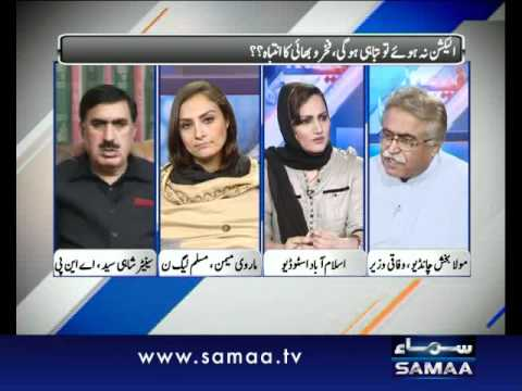 Faisla Aap Ka, July 10, 2012 SAMAA TV 2/3