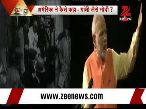 PM Modi to make Mahatma Gandhi's 'dream India' a reality?