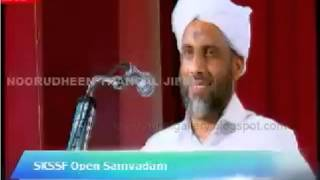 SKSSF Thuranna Samvadam Live Part 3