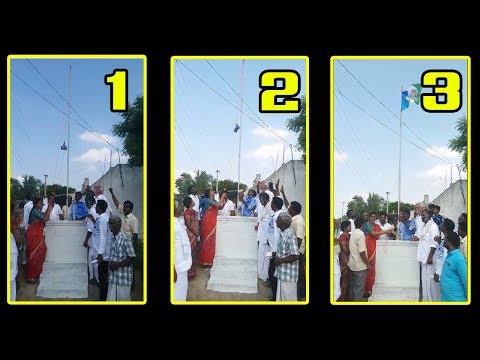 Roja Hoisting YSRCP Flag   Roja Latest News   YS Jagan Padayatra Got Success In AP   Indiontvnews