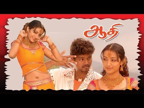 Aathi Tamil movie online DVD
