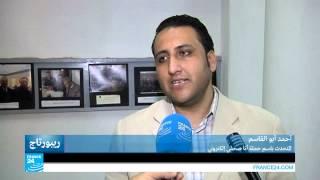 """مصر ـ حملة """"أنا صحفي الكتروني"""""""
