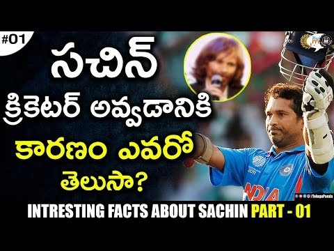Incredible Facts About Sachin Tendulkar Every Indian Must Know | #SachinTendulkar | Telugu Panda