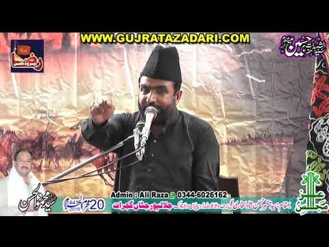 Allama Mushtaq Hussain Alvi | 20 Muharram 2019 | Jalalpur Jattan Gujrat || Raza Production
