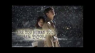 Drama Korea Are You Human Too Tayang Perdana 04 Juni | Trailer