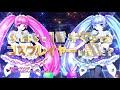 【ひかりTV】Cosplay コス‐1 ぐらんぷり  決勝1 予告編