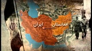 مستند جنگ برای اسد: لشکر جنگجویان خارجی ایران