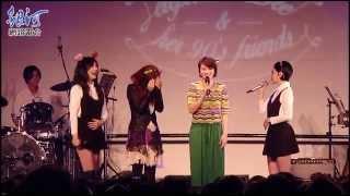 小S 大S合體演唱「十分鐘的戀愛」,范曉萱 阿雅一同合唱「姐妹們的聚會」!