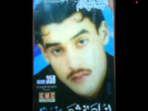 Anil Bakhsh New Wedding Song O Waya Darya Khori video