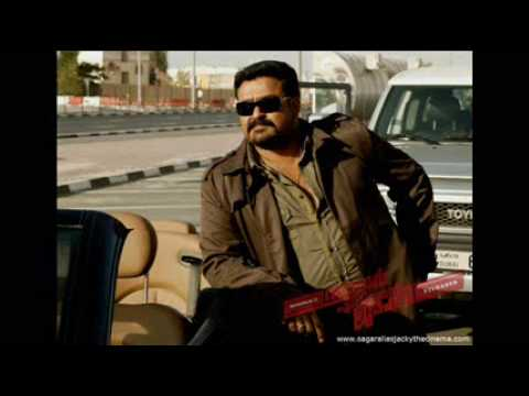 Osama - Sagar Alias Jacky (2009) Full Song