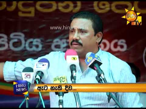 mp rohitha speaks of|eng