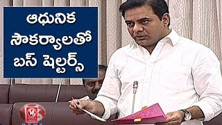 KTR Replies To Leaders Questions On Bus Shelters - TS Council  - netivaarthalu.com
