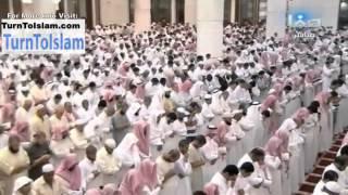 COMPLETE - Surat Al-Israa - Muhammed al-Mohaisany - Taraweeh Ramadan 1434 - 2013