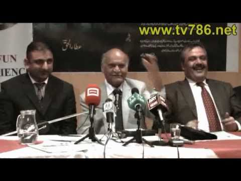 Urdu & Punjabi Very Funny Shayari Of Anwar Masood video