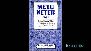 Ra Un Nefer Amen :Metu Neter:Vol 1 (audiobk)pt 1