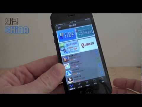GooPhone i5: How to install apps from Chinese app store