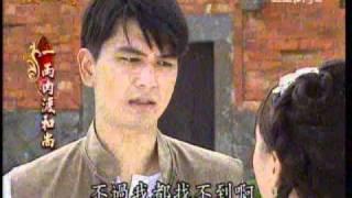 20101004戲說台灣(一兩肉渡和尚)1-2.mpg