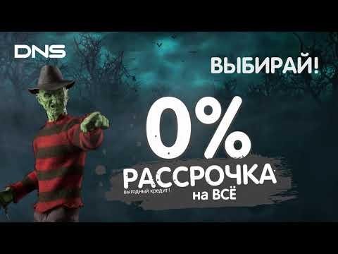 Хеллоуин 2017 ДНС ТЦ ЛЕТО в г. Барнауле