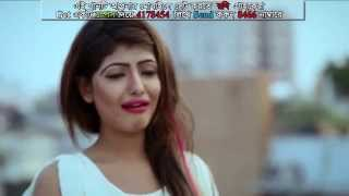 Bangla New Song Sukhpakhi By tausif  Sharalipi 2015