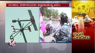 People Facing Problems With High Temperature Levels In Nizamabad | Summer Effect
