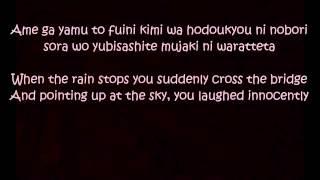 Sunao na Niji - Surface [Lyrics + English Translation]