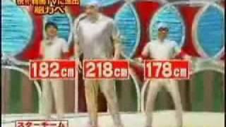 Tro choi - Nhung sang tac cua nguoi Nhat
