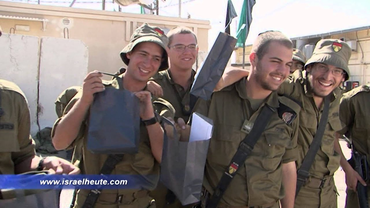 Online shopping israel