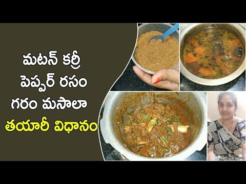 Sunday Vlog / Mutton Curry, Pepper Rasam / Rice Cooking in Easy Method / Coriander & Garam Masalas