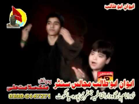 Waseem Abbas Boloch Part-5.mpg video