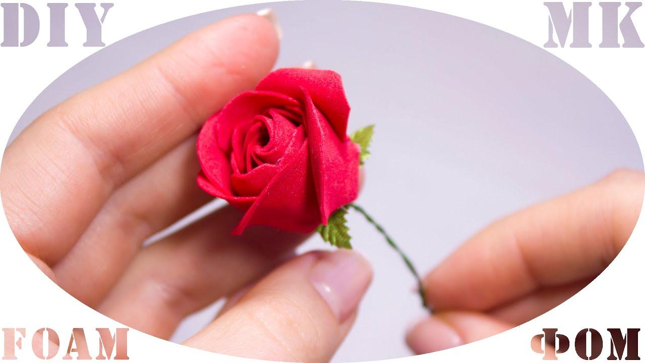 Как сделать бутон розы из