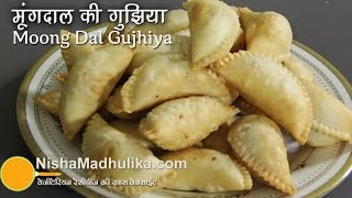 Moong Dal gujiya Recipe - Moong Dal Ghughra Recipe