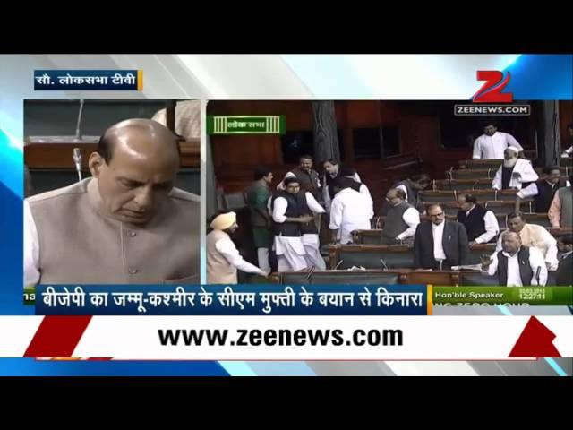 BJP dissociates from Mufti's separatist statement