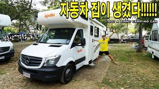 I Got a Giant Camping Car !!!