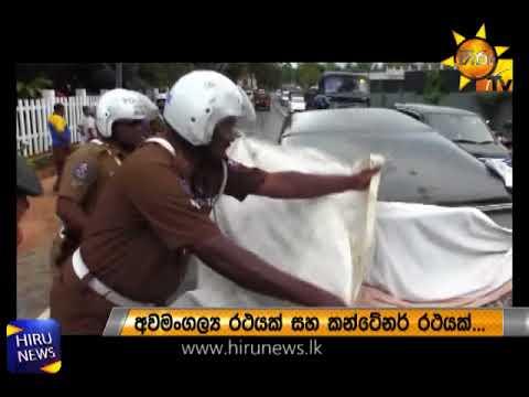 an accident at kurun|eng