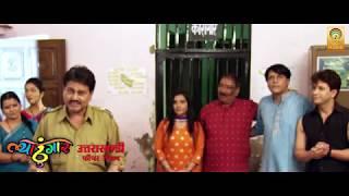 Lya Thungar || पर्यावरण सन्देश || Uttarakhandi Movie || SBV Music Company