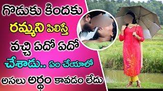 suddenly some men behaving Romance in umbrella In Side |  TOP Telugu Media