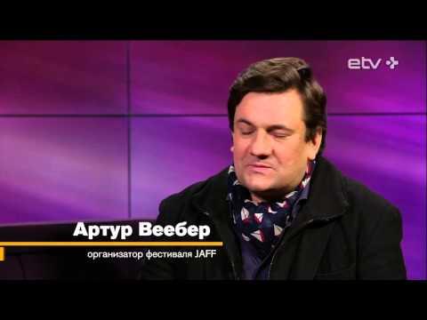 Аниме нравится и детям, и взрослым (ТВой вечер, 14/04/2016)