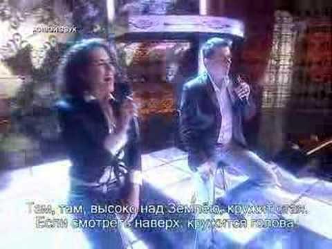 Две звезды - Голуби - Гарик Харламов & Настя Каменских