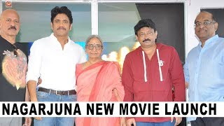 Akkineni Nagarjuna and Ram Gopal Varma New Movie launch | NAGRGV4 | Sillymonks Tollywood