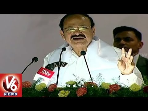 Vice President Venkaiah Naidu Speech At CRIDA Conference | Hyderabad | V6 News