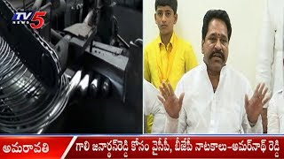 Minister Amarnath Reddy Slams YCP And BJP Over Kadapa Steel Plant