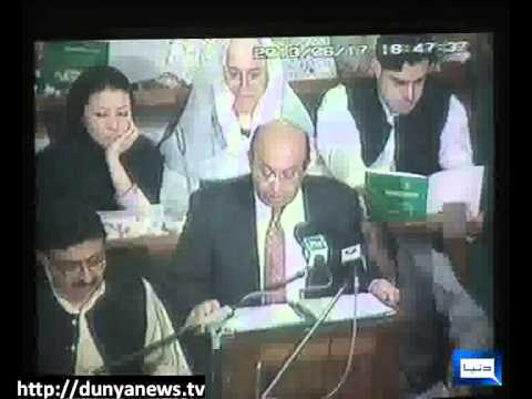 Dunya news-Punjab Session Budget-17-06-2013