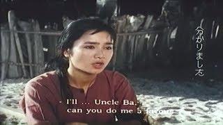 Chọn Chồng Cho Con | Phim Lẻ Hay Nhất 2018 | Phim Tình Cảm Hay Mới Nhất